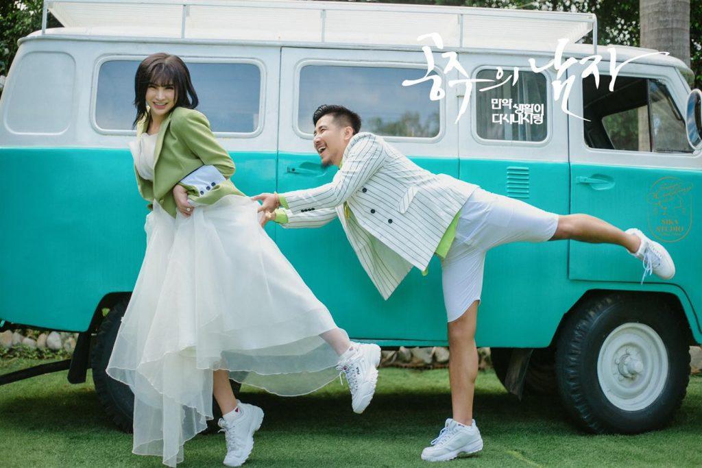Đồ đôi đẹp rẻ Amor Couple Tp Hcm